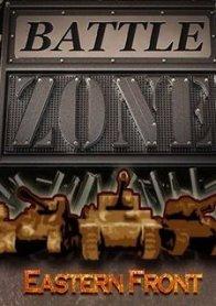 BattleZone 3D Eastern Front