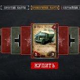 Скриншот Heroes of Card War – Изображение 3