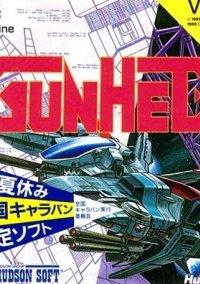 GUNHED – фото обложки игры