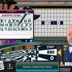 Скриншот Поле чудес: Официальная игра – Изображение 7