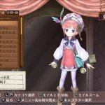 Скриншот Atelier Meruru Plus: The Apprentice of Arland – Изображение 64