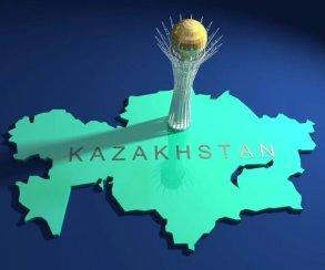 Киберспорт стал официальным видом спорта в Казахстане