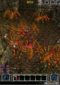 Savage Eden: The Battle for Laghaim