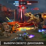 Скриншот Dino Squad – Изображение 4
