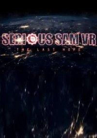 Serious Sam VR: The Last Hope – фото обложки игры