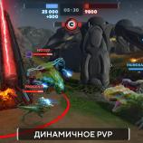 Скриншот Dino Squad – Изображение 2