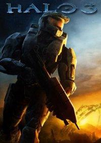 Halo 3 – фото обложки игры