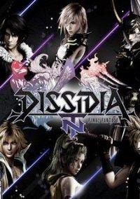 Dissidia Final Fantasy NT – фото обложки игры
