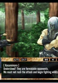 Yo-Jin-Bo – фото обложки игры
