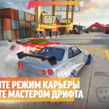 Скриншот Drift Max Pro – Изображение 3