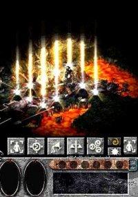 Dispel – фото обложки игры