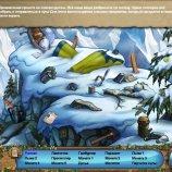 Скриншот Охотники за сокровищами – Изображение 6