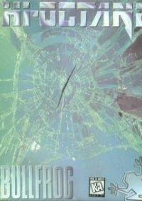 Hi-Octane – фото обложки игры