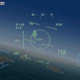 Скриншот EF2000 – Изображение 12
