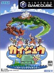 Amazing Island – фото обложки игры