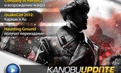 Kanobu.Update (25.07.12)