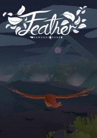 Feather – фото обложки игры