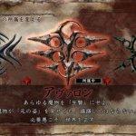 Скриншот Soul Sacrifice Delta – Изображение 7
