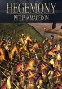 Hegemony: Philip of Macedon – фото обложки игры
