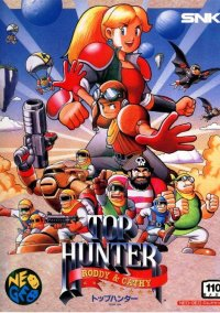 Top Hunter: Roddy & Cathy – фото обложки игры