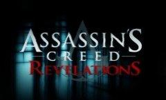 Assassin's Creed: Revelations. Дневники разработчиков
