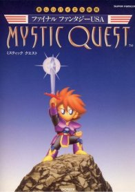 Mystic Quest HD Remaster