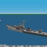 Скриншот Su-27 Flanker – Изображение 3