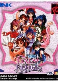 Gals Fighters – фото обложки игры