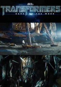 Transformers: Dark of the Moon – фото обложки игры