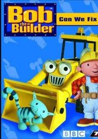 Bob the Builder: Can We Fix It? – фото обложки игры