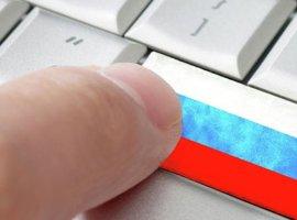 Началось. Госдума одобрила законопроект овозможном «отключении» российского интернета отмирового