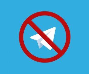 Telegram предложил поддержать свободный Интернет, выпустив бумажные самолетики изокна