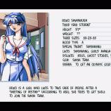 Скриншот Season of Sakura – Изображение 7