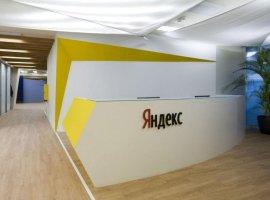 Вработе сервисов «Яндекса» произошел крупный сбой. ВТвиттере уже начали шутить