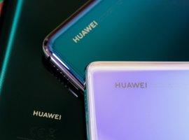 ArkOS, анеHongmeng: Huawei зарегистрировала новое название своей операционной системы