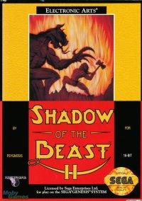 Shadow of the Beast II – фото обложки игры
