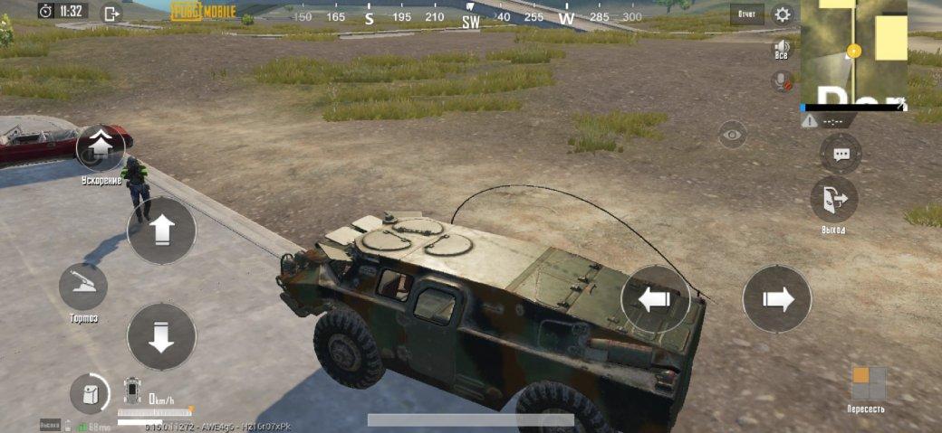 Обновление PUBG Mobile 0.15.0 - обзор основных изменений, новые режимы, оружие, транспорт | Канобу - Изображение 5