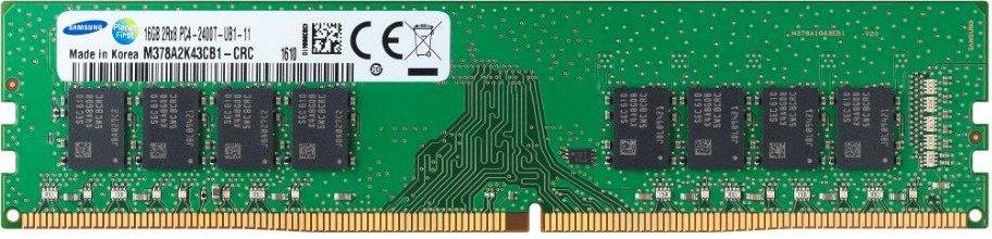 Как недорого увеличить мощность игрового ПК? 2 совета и3 простых апгрейда для прокачки компьютера. - Изображение 9