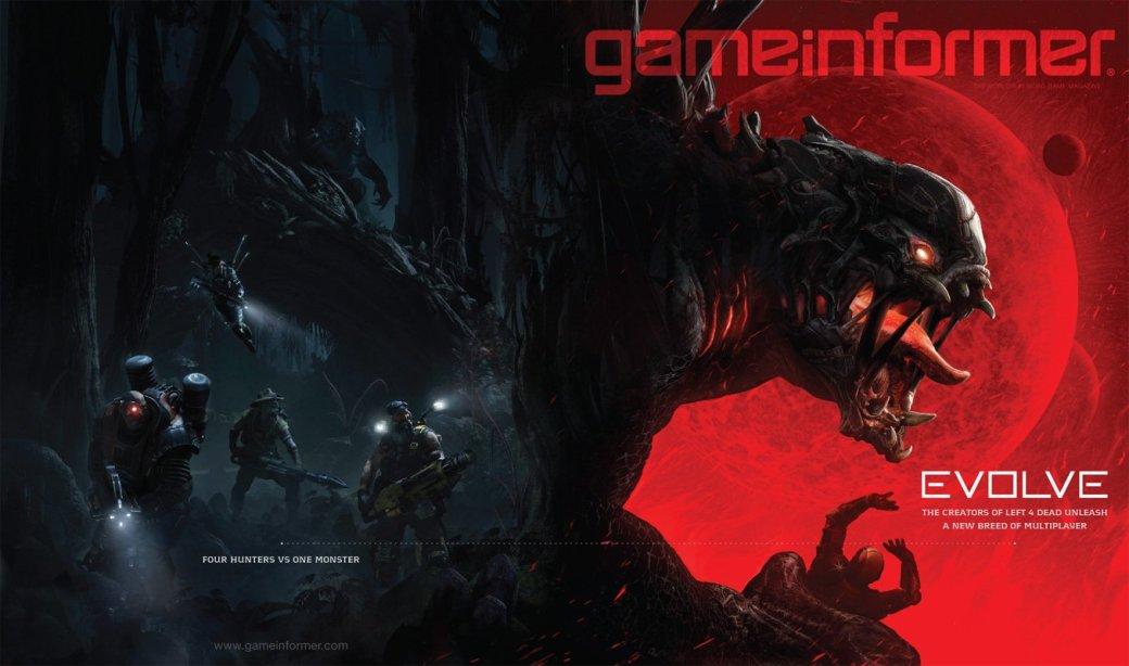 E3 2014: будущее продемонстрированных игр | Канобу - Изображение 13