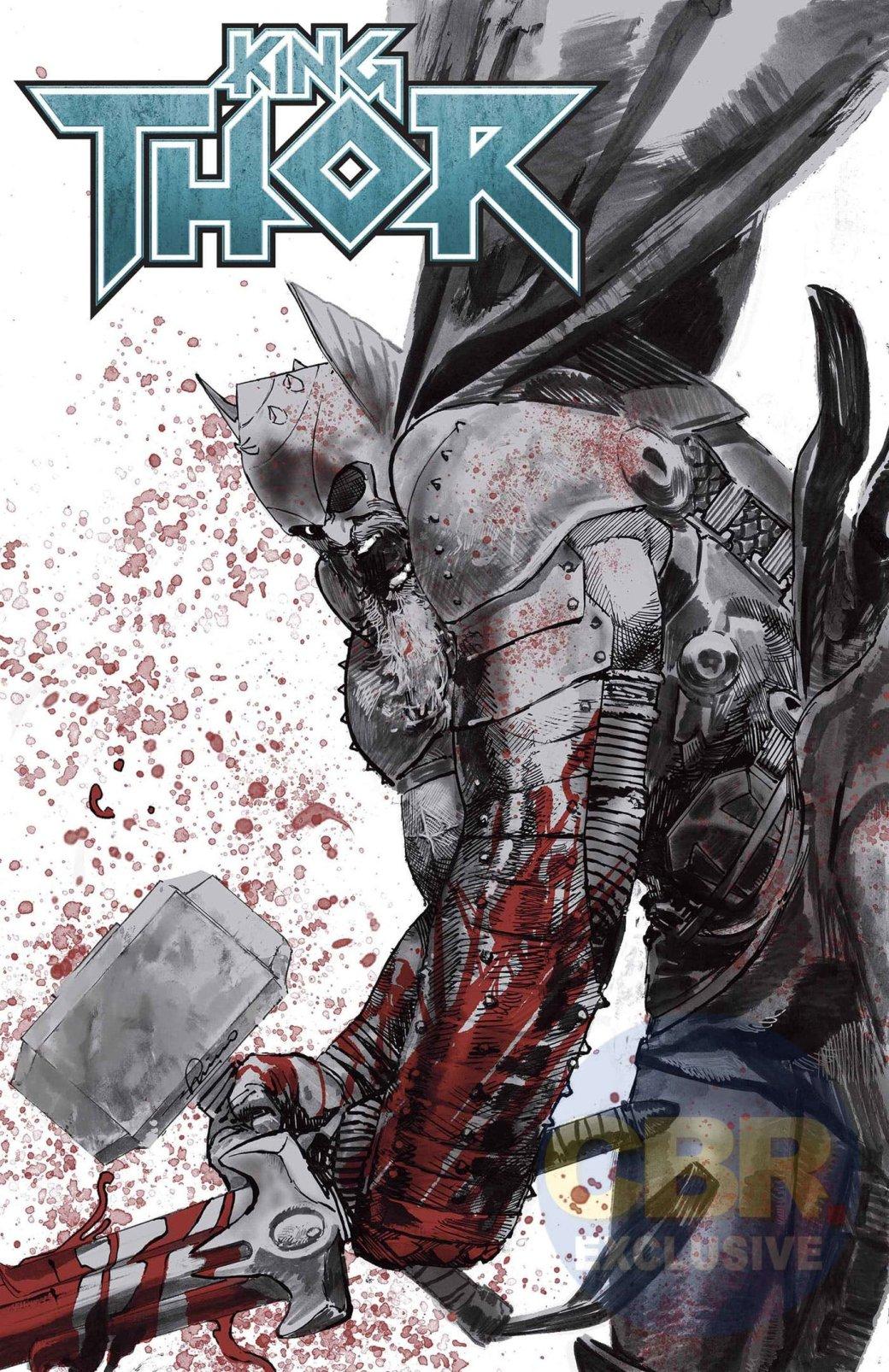 Marvel наконец анонсировала комикс про Короля Тора— бога грома вдалеком будущем, где онВсеотец   Канобу - Изображение 3