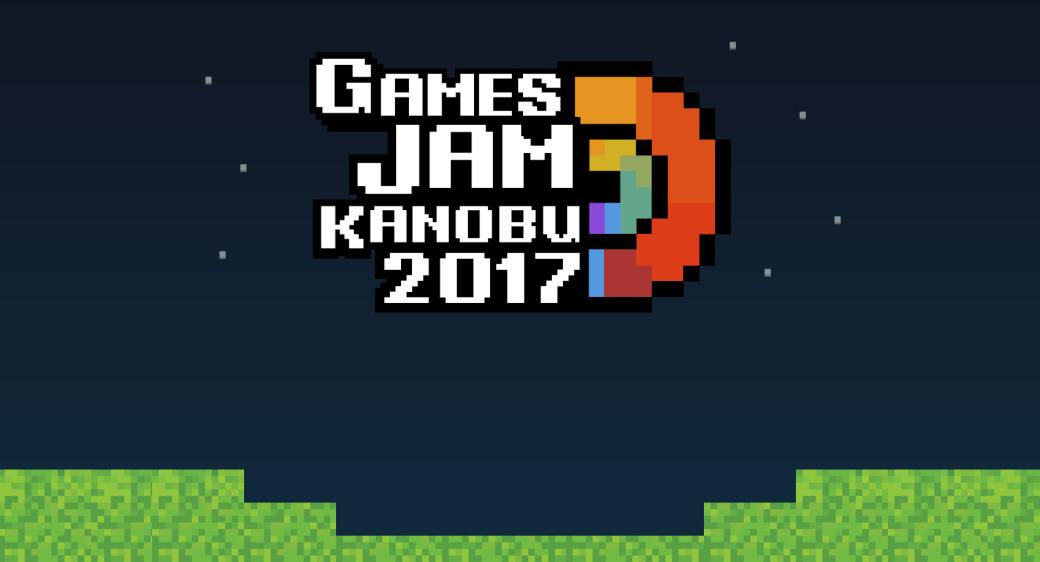 Крутая игра замесяц? Легко! 5 лучших проектов GamesJamKanobu 2017   Канобу