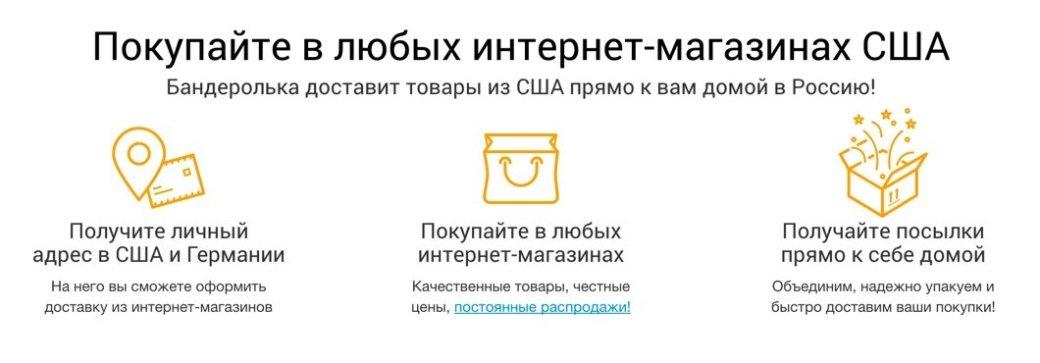 Что икак покупать винтернет-магазинах США иЕвропы | Канобу - Изображение 8