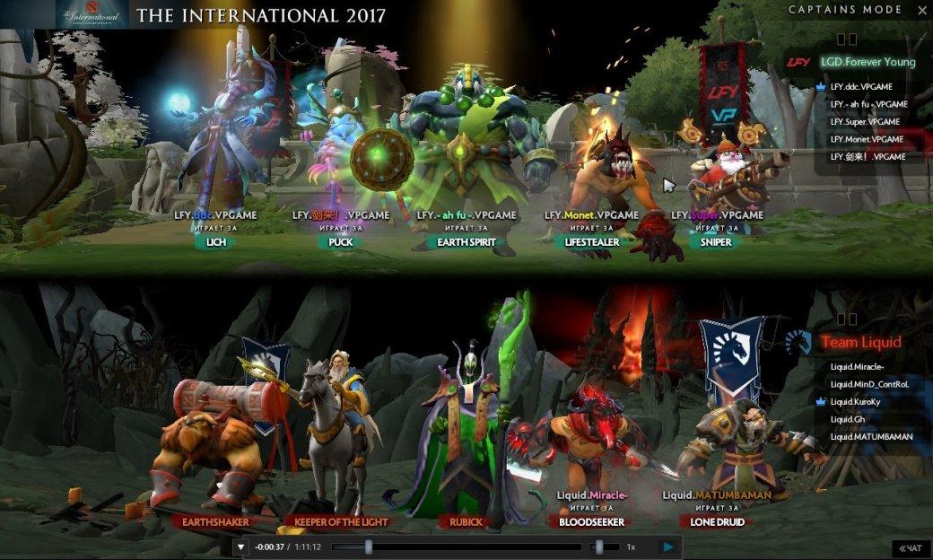 Анализ лучшей игры The International 2017 (без учета финала) | Канобу - Изображение 1