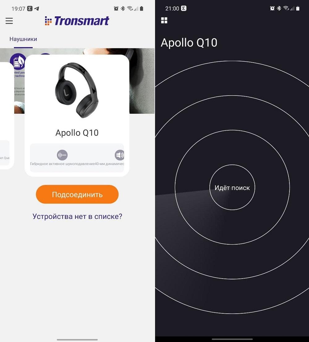 Обзор Tronsmart Apollo Q10. Как работают бюджетные беспроводные наушники сактивным шумоподавлением | Канобу - Изображение 8078