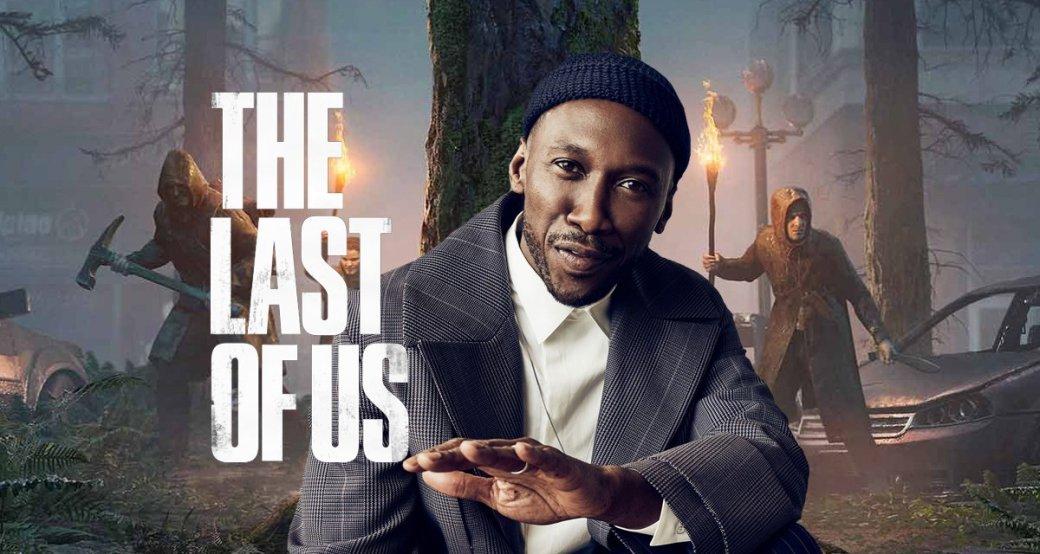 Махершала Али может сыграть Джоэла всериале The Last ofUs[обновлено]