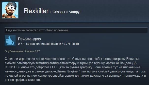 «Шикарная игра, ноценник великоват»: первые отзывы пользователей Steam оVampyr. - Изображение 19