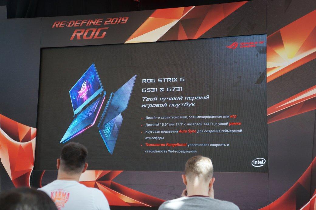 Презентация игровых ноутбуков Asus: 240-герцовые экраны изащитный ключ-флешка   Канобу - Изображение 6721