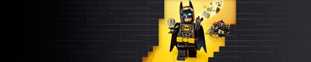 Рецензия на «Лего Фильм: Бэтмен» | Канобу - Изображение 1