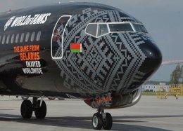 Авиакомпания «Белавиа» ищет бортпроводника с опытом игры (не менее 2 тысяч боев) в World of Tanks
