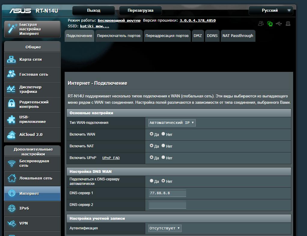 Как обойти блокировки PSN иSteam | Канобу - Изображение 6645